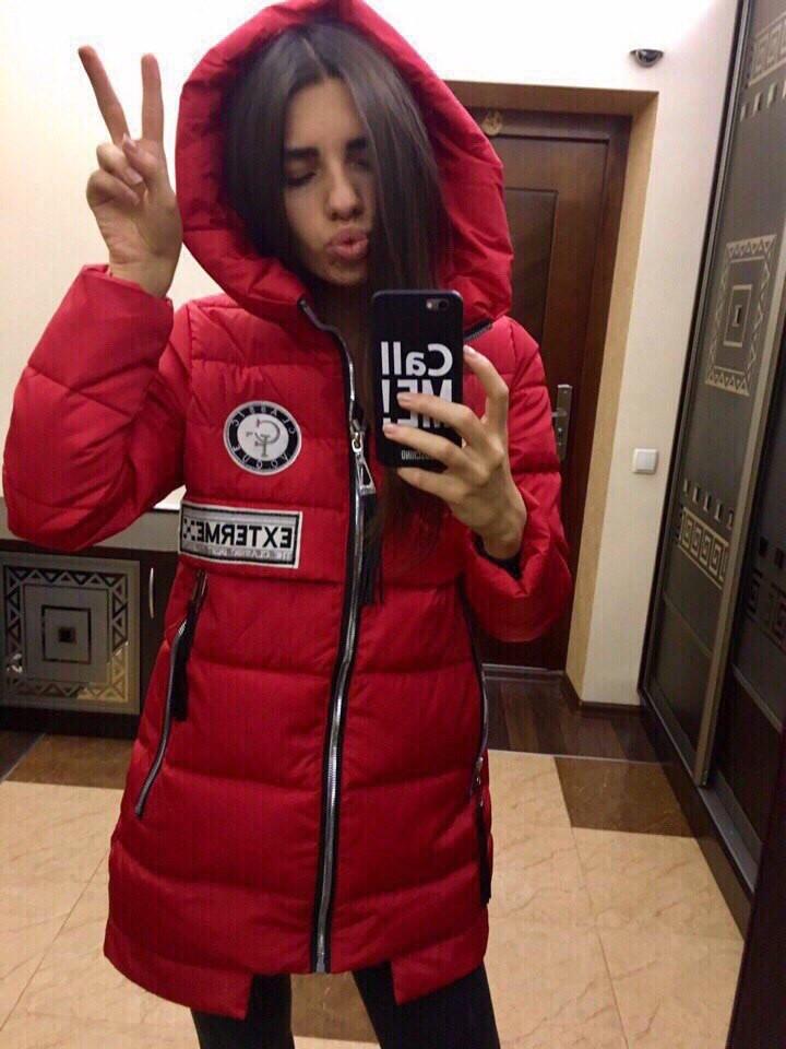 Куртка 893вш