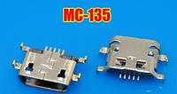 Lenovo A708T / Alcatel 7040N Разъем зарядки / коннектор micro USB для телефона Original
