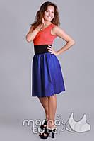 Платье трехцветное