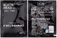 Черная маска для лица от угрей и черных точек Pilaten