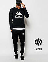Тёплый спортивный костюм Kappa