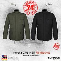 Куртка парка M-65 2 в1 с вкладышем размер XL