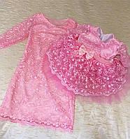 Розовое гипюровое платье
