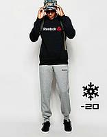 Тёплый спортивный костюм REEBOK