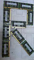Память DDR2 1Gb SO-DIMM PC2-5300S 667MHz ОЗУ для ноутбука (нетбука)