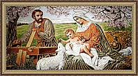 "Образ ""Святое семейство"" гобеленовая 300х600мм №G108"