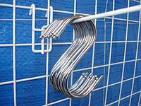 Крючки для товаров на торговую сетку S-образные большие (упаковка 10шт)