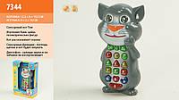 """Интерактивный, развивающий детский телефон """"Телефон Том"""" 7344, в коробке, на батарейках,звуковые эффекты."""