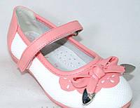 Школьная обувь для девочекТуфли для девочки G-61/25/біло-рожев в наличии 25 р., также есть: 25,26, Clibee_Родинний - 3