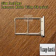 Sim holder Lenovo K920 Vibe Z2 mini