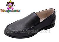 Школьная обувь для мальчиковТуфли для мальчика 5816/34/ в наличии 34 р., также есть: 34,35,37, Шалунишка_Родинний - 3