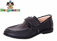 Школьная обувь для мальчиковТуфли для мальчика 5820/36/ в наличии 36 р., также есть: 33,35,36,37, Шалунишка_Родинний - 3