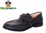Школьная обувь для мальчиковТуфли для мальчика 5820/35/ в наличии 35 р., также есть: 32,33,35,36,37, Шалунишка_Родинний - 3