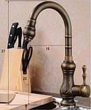 Смеситель кухонный на кухню бронза для мойки 0006, фото 4