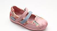 Школьная обувь для девочекТуфли для девочки 15903/31/ в наличии 31 р., также есть: 31, Шалунишка_Родинний - 3