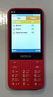 Мобильный телефон NOKIA 225 (RED) со вспышкой