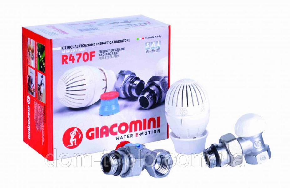"""Комплект термостатический для подключения радиатора прямой Giacomini 1/2"""""""