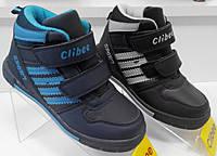 Ботинки для мальчика F-4/27/синий c гол в наличии 27 р., также есть: 27,28,31, Clibee_Дітекс