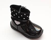 Сапоги для девочки С-714/20/черный в наличии 20 р., также есть: 20,21, Apawwa_Родинний - 3