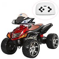 Детский квадроцикл M 3101(MP3) EBLRS-2,Автопокраска,на радиоуправлении