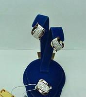 Набор из серебра с золотыми накладками арт. 76