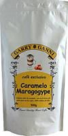 Эксклюзивный кофе Maragogype Caramelo 500g