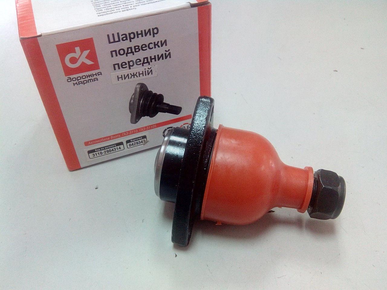 Шарнир подвески пер. ГАЗ 3110 нижний