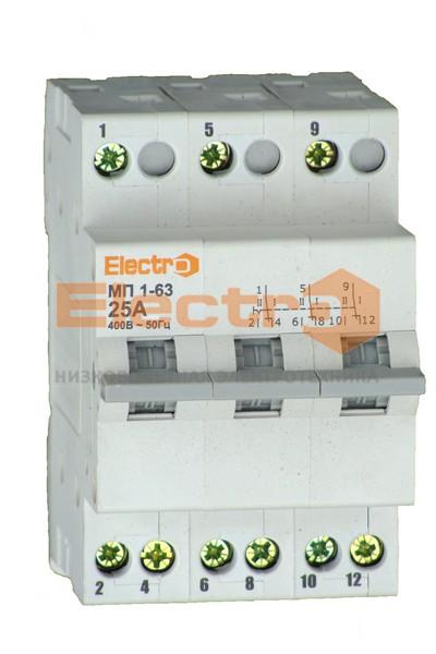 Перемикачі навантаження МП 1-63 — Electro™
