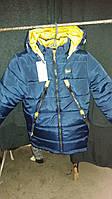 Зимняя комбинированная куртка для мальчиков