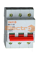 Выключатель нагрузки ВН 1-32 3Р 50A 230B/400В Electro