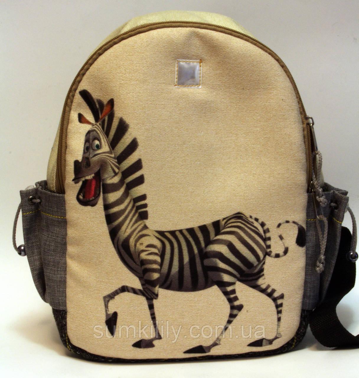 Детский рюкзак Мартин Мадагаскар, фото 1