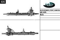 Рульова рейка з Г/AR 205 Alfa-Romeo / Fiat / Lancia