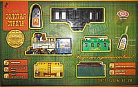 """Железная дорога экспресс """"Золотая стрела"""" Joy Toy"""