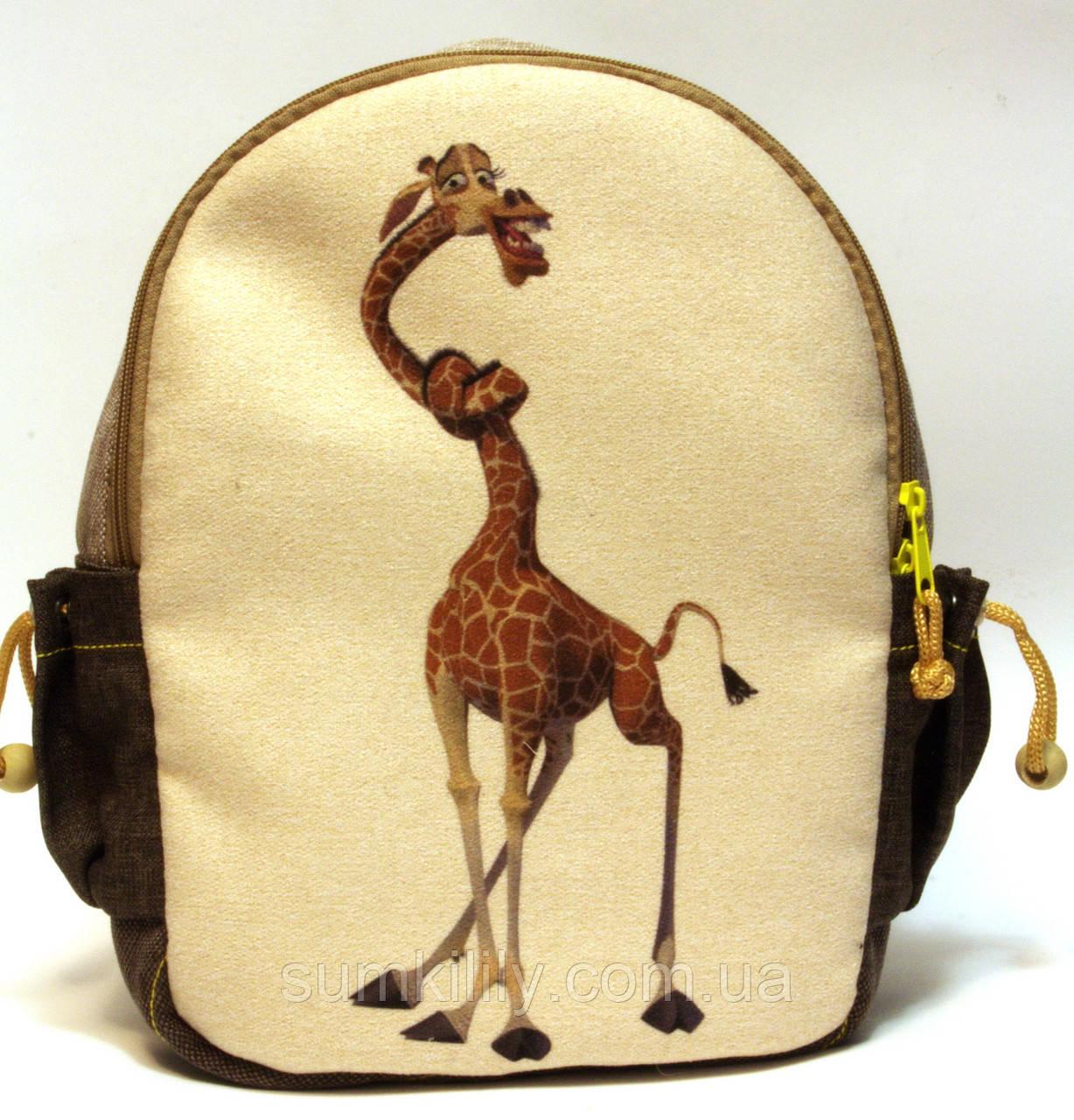 Детский рюкзак Мадагаскар Мелмэн