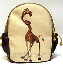 Дитячий рюкзак Мадагаскар Мелмэн