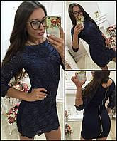 Коктейльное темно синее платье с вышивкой