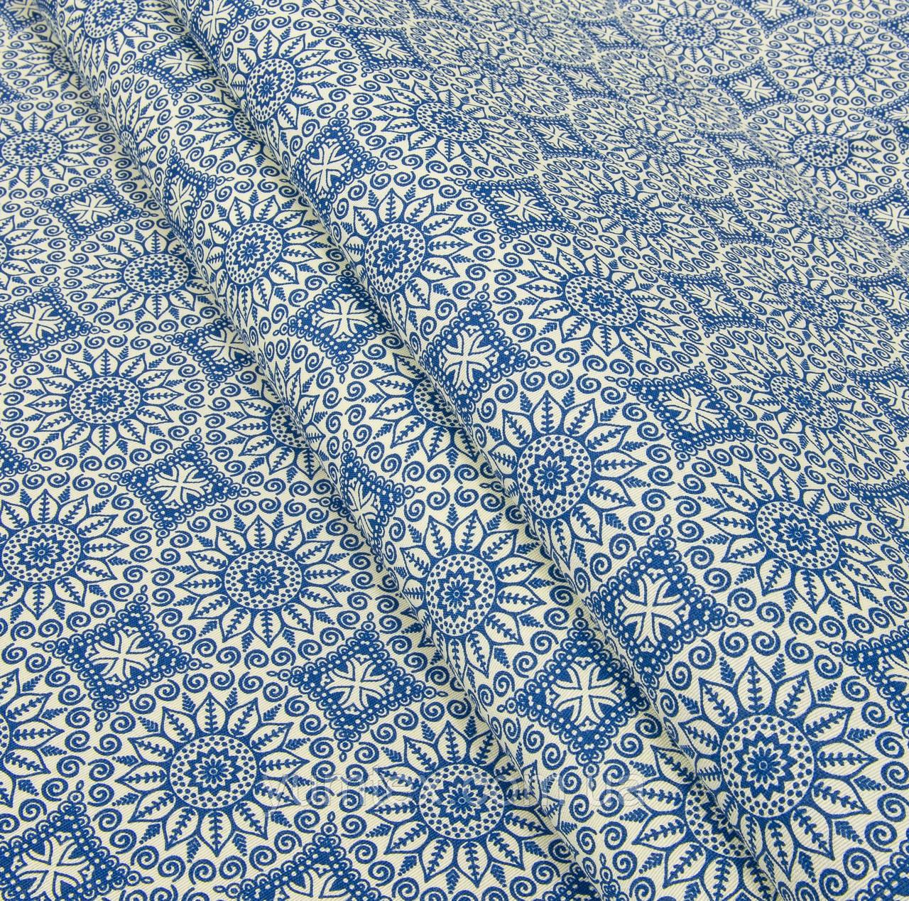 Декоративная ткань Круги геометрия, цвет синий
