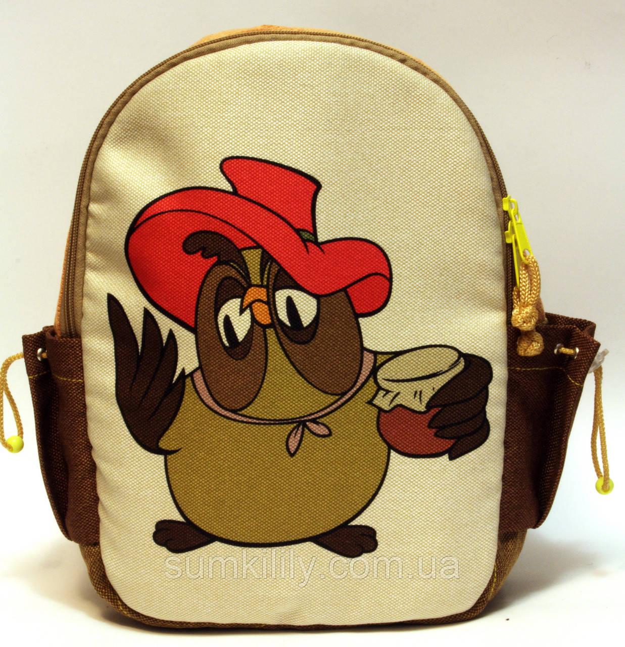 Детский рюкзак Винни Пух сова