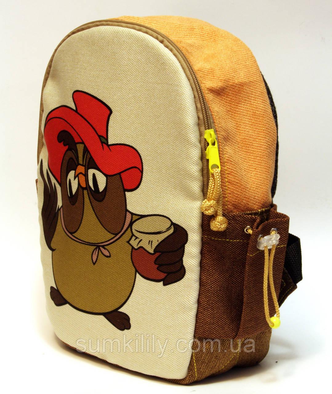 Рюкзак винни рюкзак мужской quiksilver