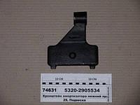 Кронштейн амортизатора нижний правый в сб. (пр-во КАМАЗ), 5320-2905534