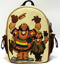 Детский рюкзак Капитан Врунгель