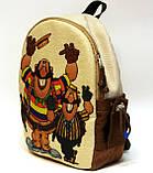 Детский рюкзак Капитан Врунгель, фото 2