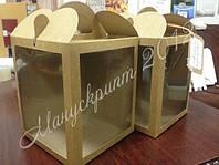 Коробка для кулича, подарков, пряничных домов.