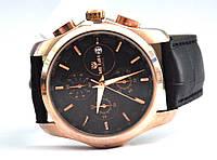 Часы meigeer 5003