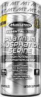Platinum Phosphatidyl Serine 60 капс
