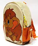 Детский рюкзак Мамонтенок, фото 2