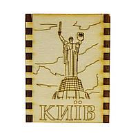 "Спички на магните ""Киев: Памятник Родина - мать"""