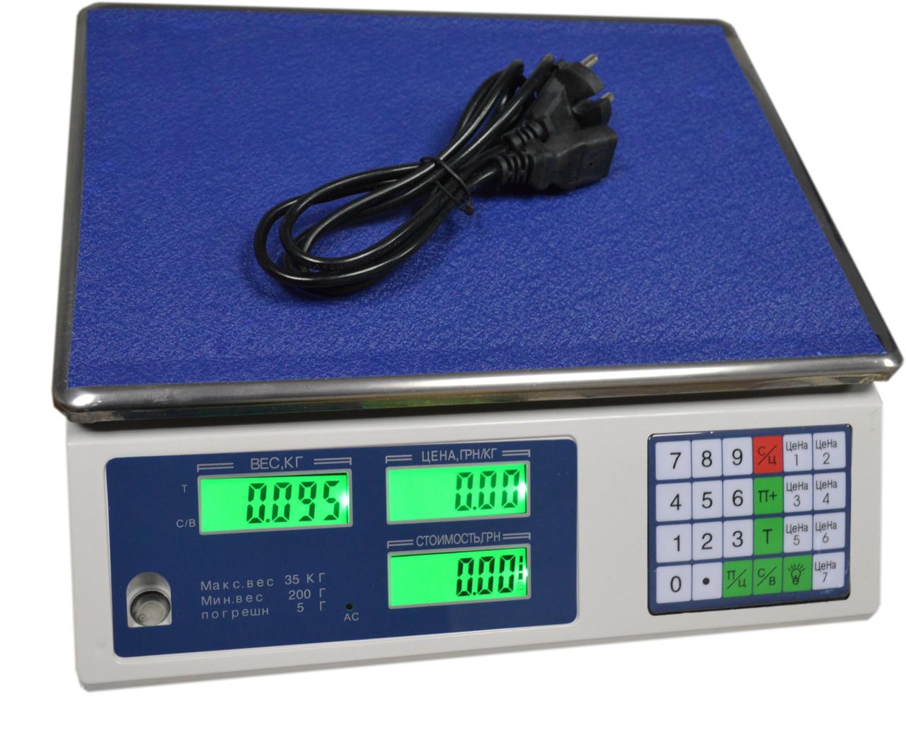 Весы торговые Oxi ACS 961-35кг
