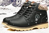 Мужские ботинки утепленные 39-44 Модель 981