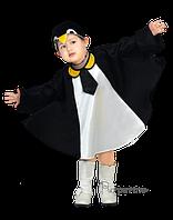Прокат карнавального костюма Пингвин мальчик, Пингвин девочка